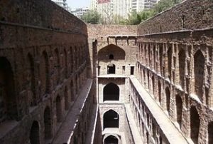 A Step Well