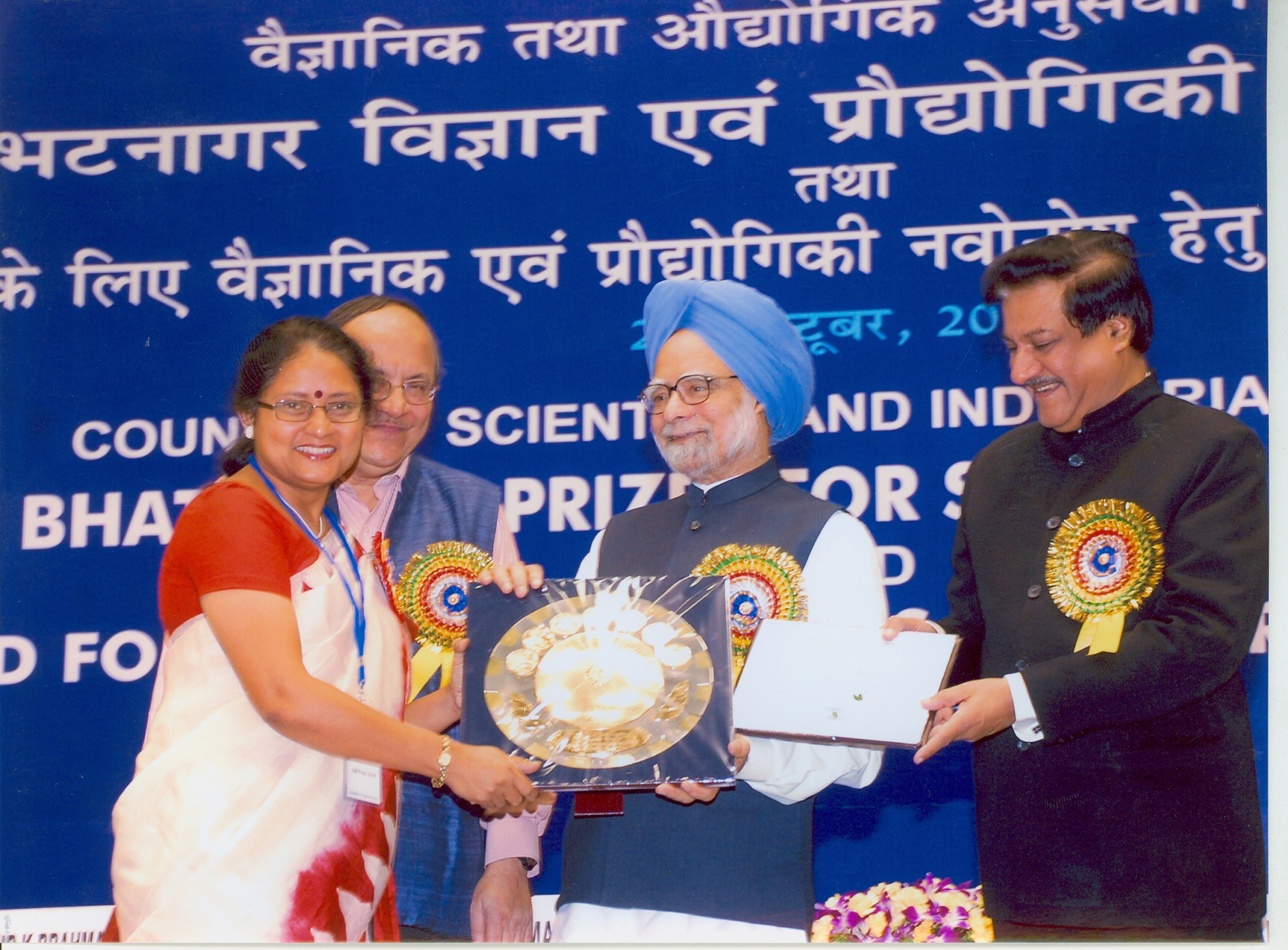 India's Brave New Women Scientists