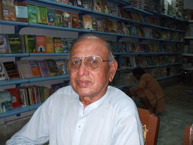 Khurshid Chacha, I Won't Ever Forget You