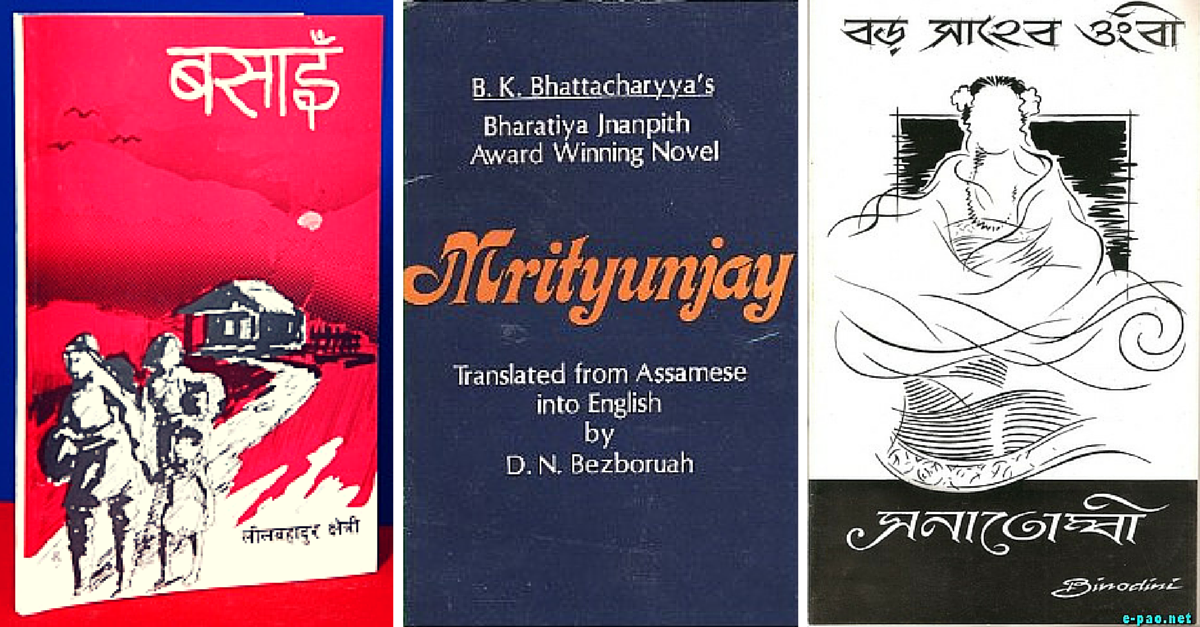 6 Classics of Indigenous Literature from North East India that you Should Know but Probably Don't