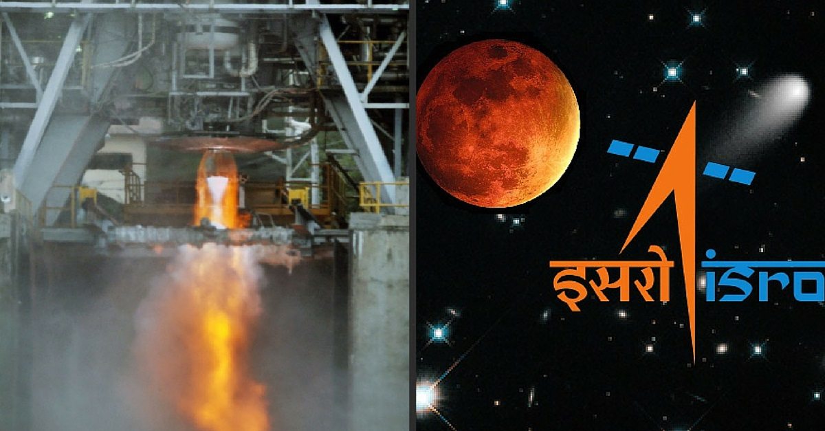 Major Milestone – ISRO Successfully Tests India's first High Thrust Cryogenic Rocket Engine