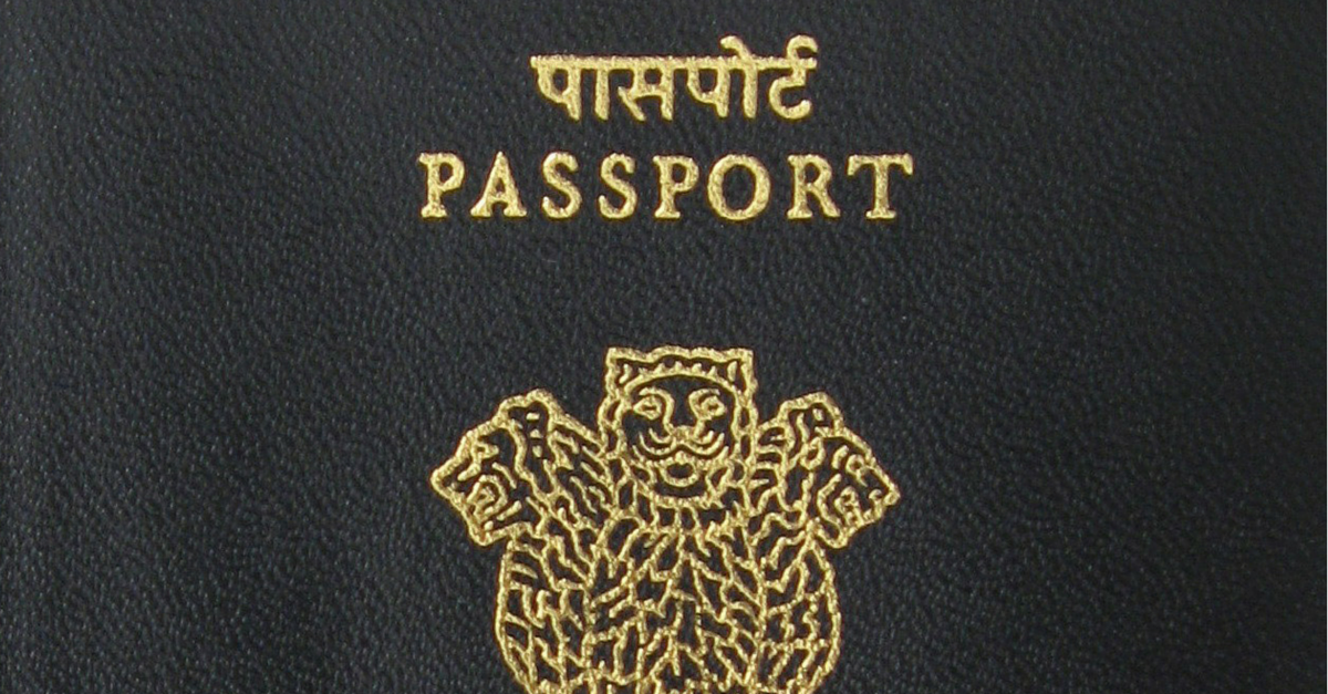 Soon, You can get the Police Verification for your Passport done Online