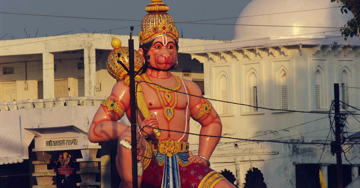Hanuman Chalisa Can Now Be Read in Urdu Too, Thanks to Abid Alvi from UP