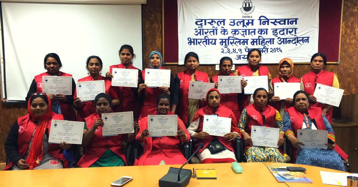 These Women Are Training to Become Qazis so They Can Ensure Gender Equality and Justice in India