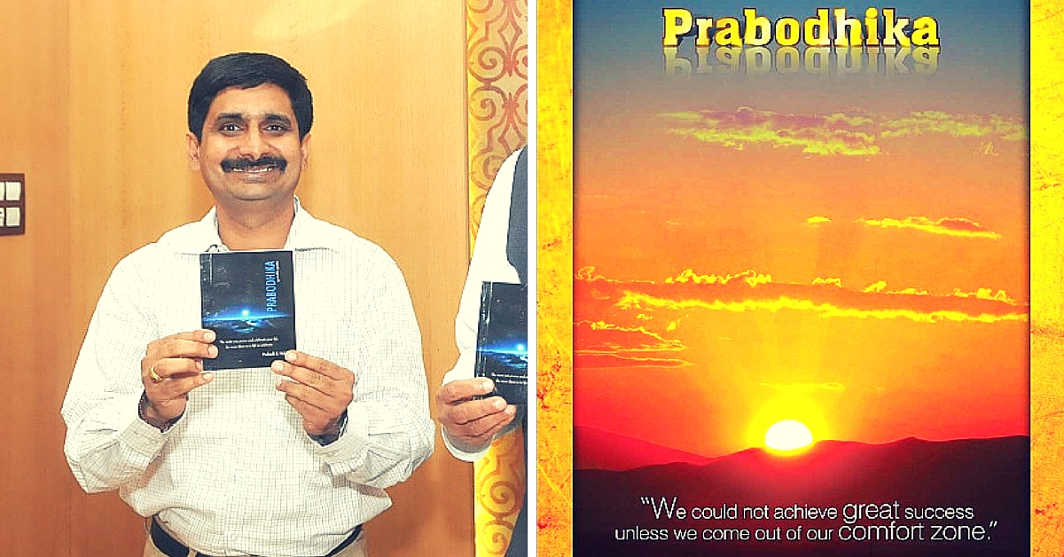 This Man Creates Books on Positive Thoughts and Distributes Them for Free in Schools