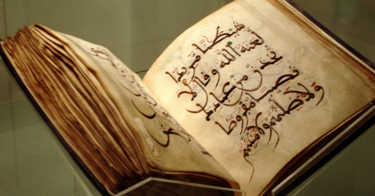 Translated by a Sikh, Owned by a Muslim & Given to a Hindu: The Fascinating Story of a 105 YO Quran