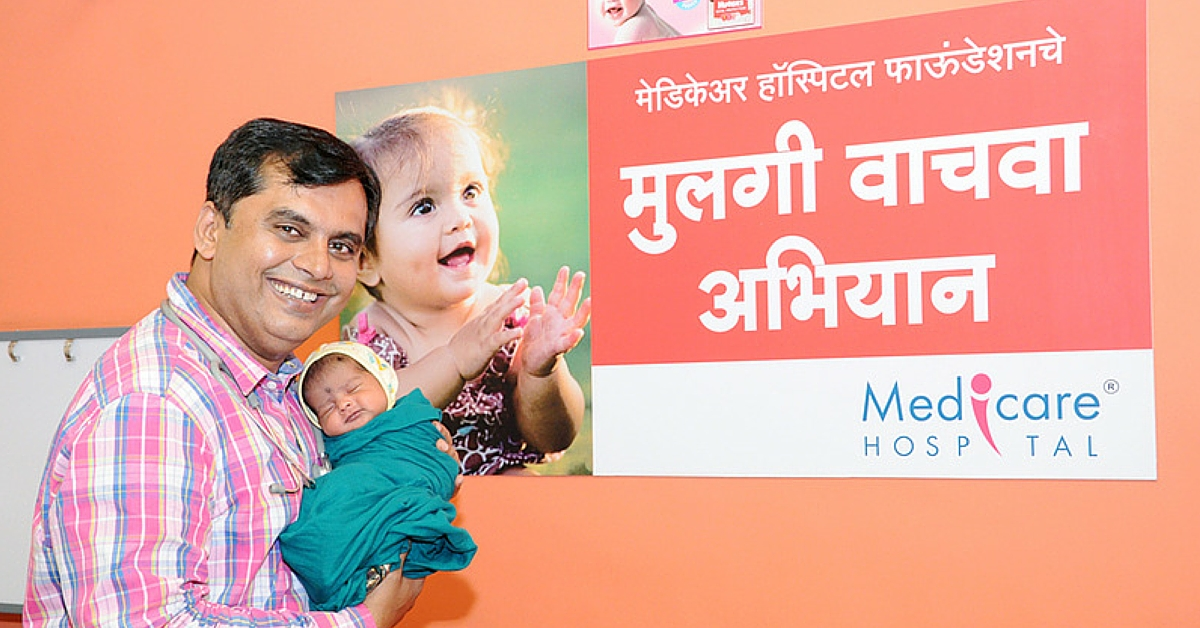 This Pune Doctor Refuses to Charge Parents for the Delivery of a Girl Child