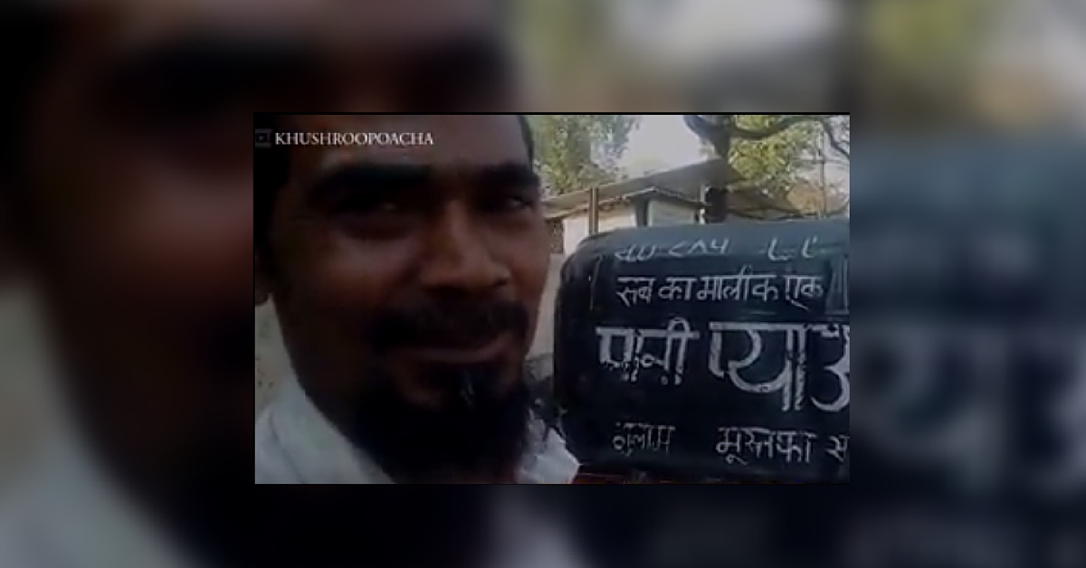 VIDEO: Nagpur-Resident Runs Portable Water Kiosk from His Auto. Distributes Water for Free.