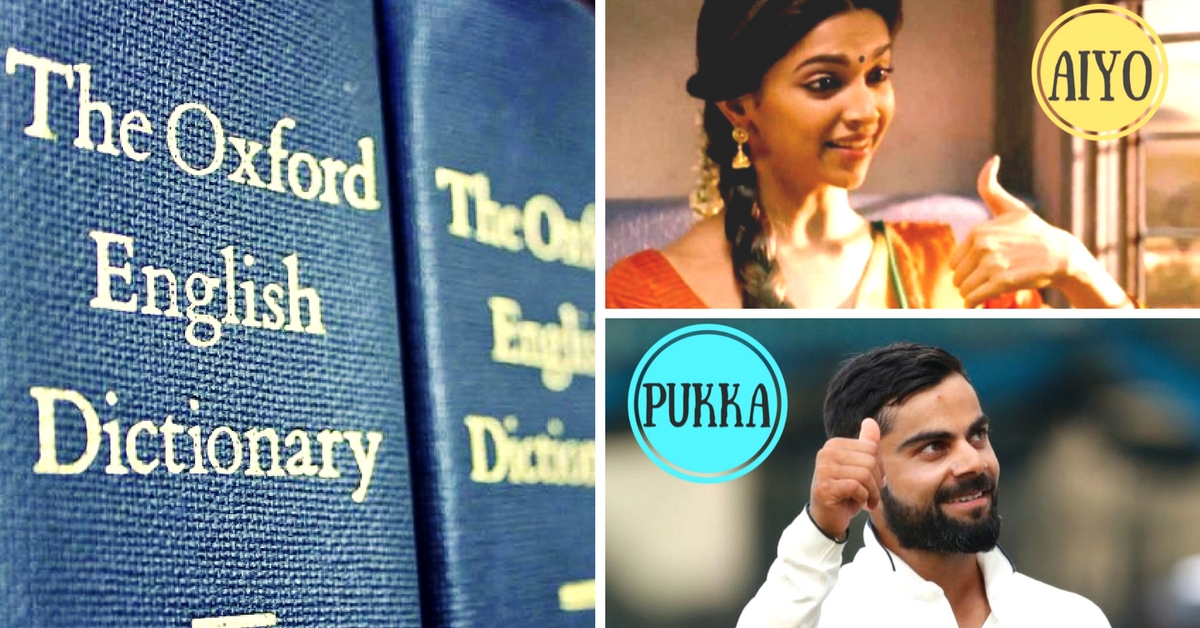 'Aiyo'! Did You Know These 12 Indian Words Are Now a Part of the Oxford Dictionary?