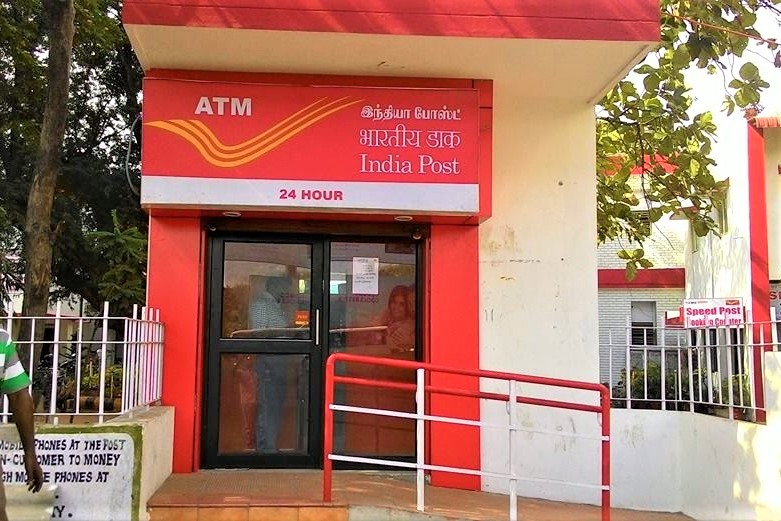 How India Post Payments Bank Can Be a Game Changer for Financial Inclusion