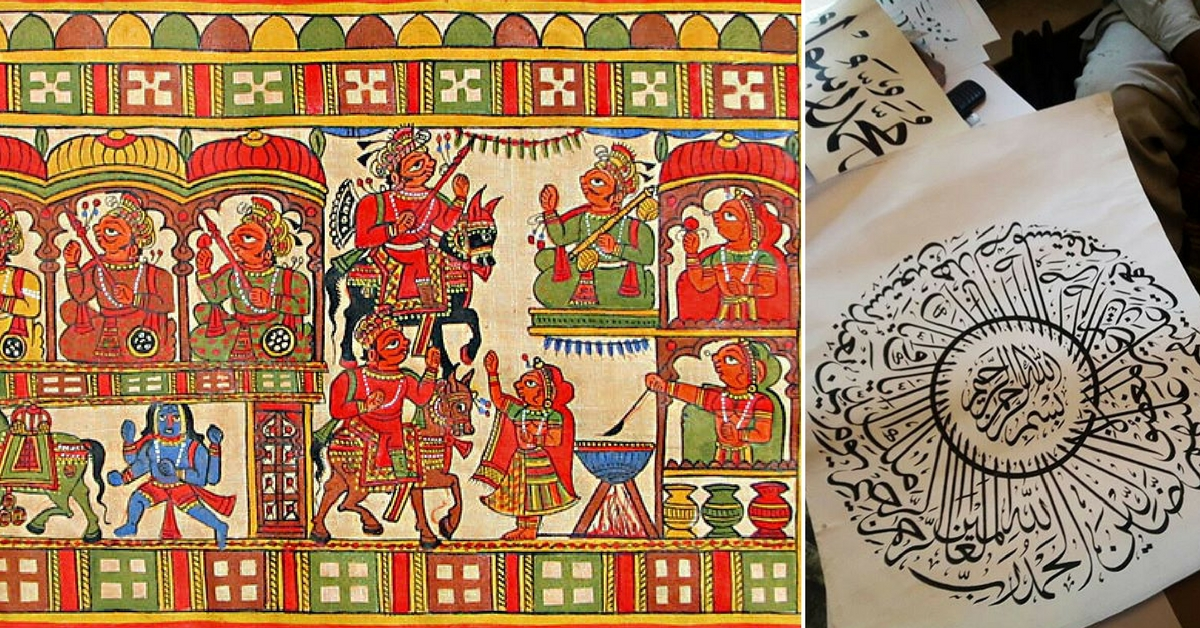 TBI Blogs: Why Arabic Calligraphy & Phad Painting Are the Perfect Representation of India's Religious Harmony