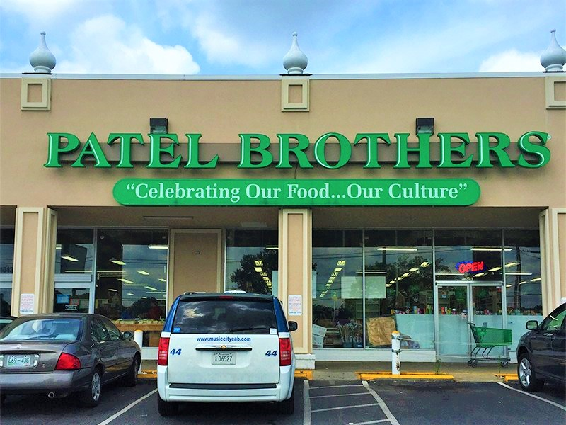 How Two Immigrant Brothers Built a Business Empire That Is Giving America a Taste of Indian Food