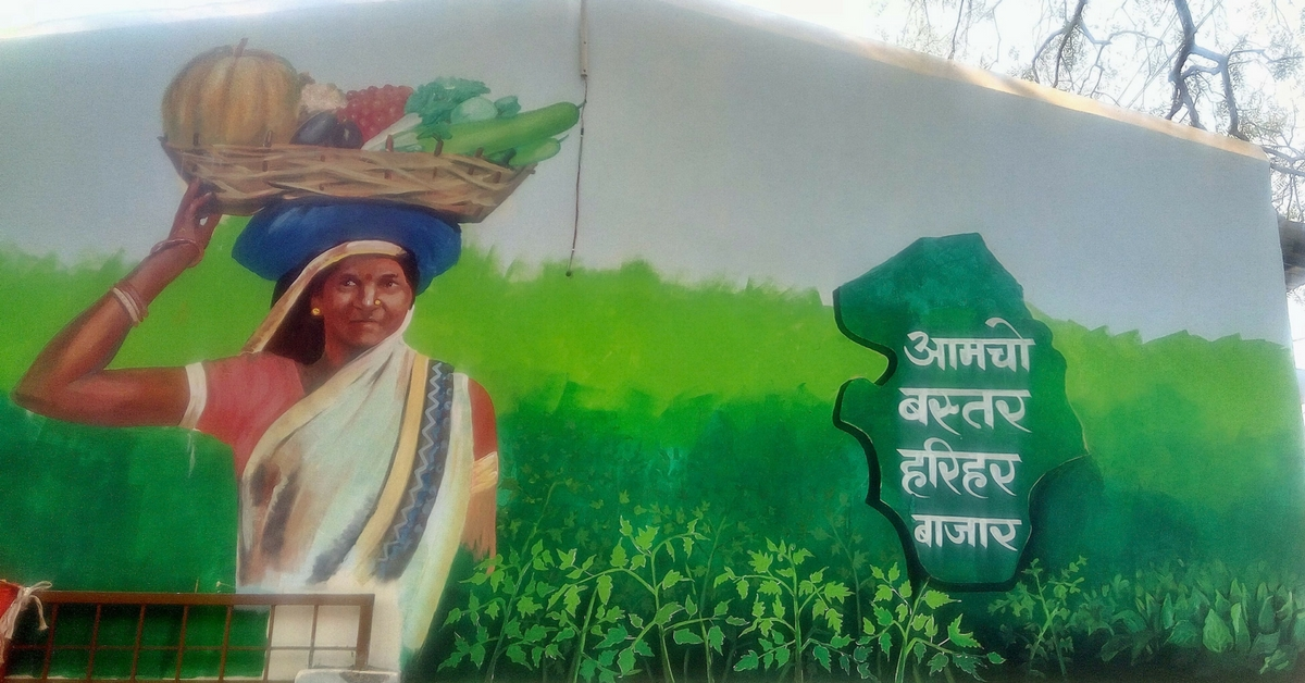 About 250 Daily Buyers Help Farmers Earn Monthly Profits of over ₹50,000 in Bastar's Harihar Bazaar