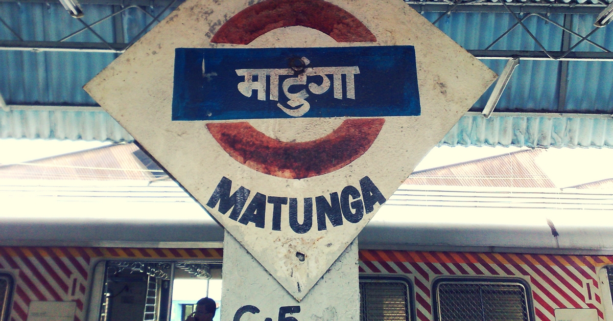 Ladies Special – Mumbai's Matunga Railway Station Is India's First to Be Manned by All-Women Staff