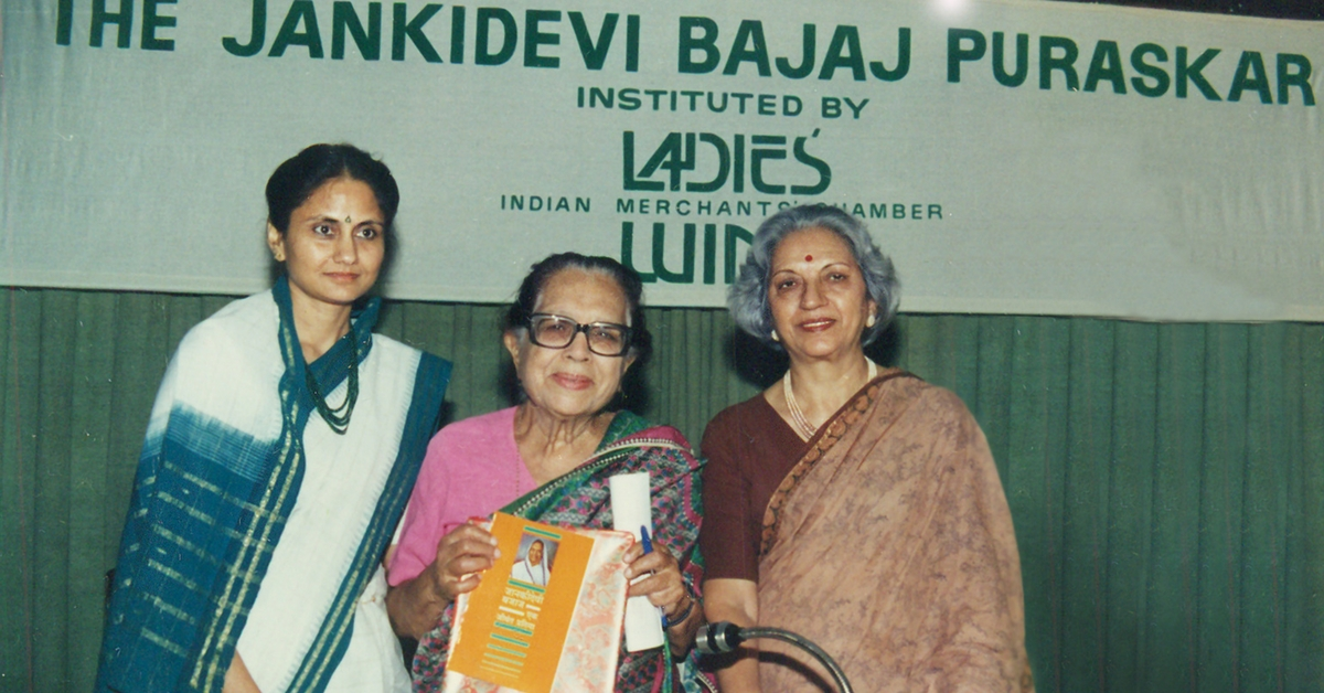 The Inspiring Figures and Stories Behind the Prestigious Smt Janki Devi Bajaj Puruskar