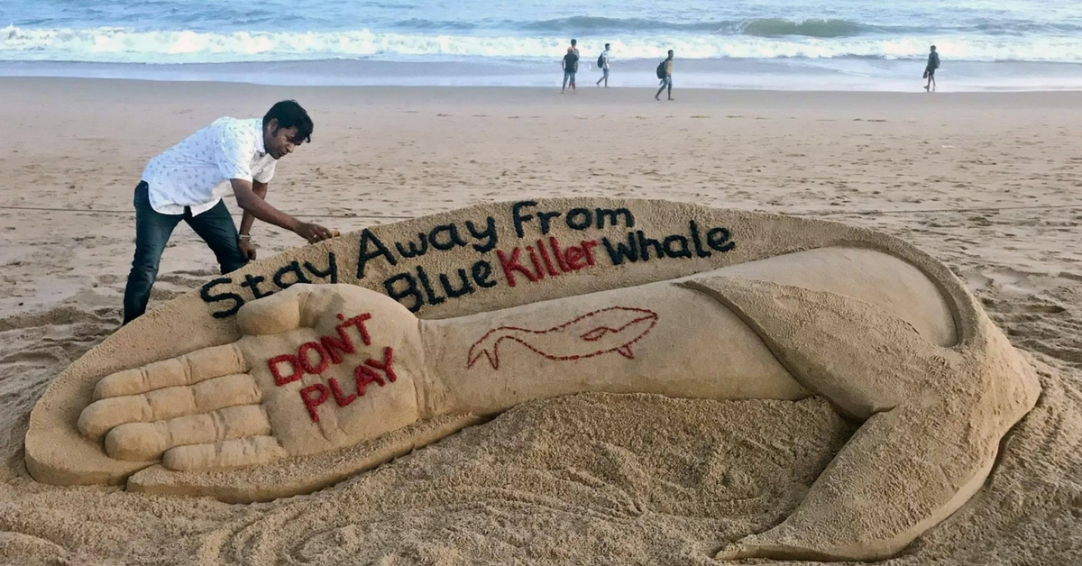 Teacher Saves Teenager From the Clutches of Blue Whale Challenge in Rajasthan