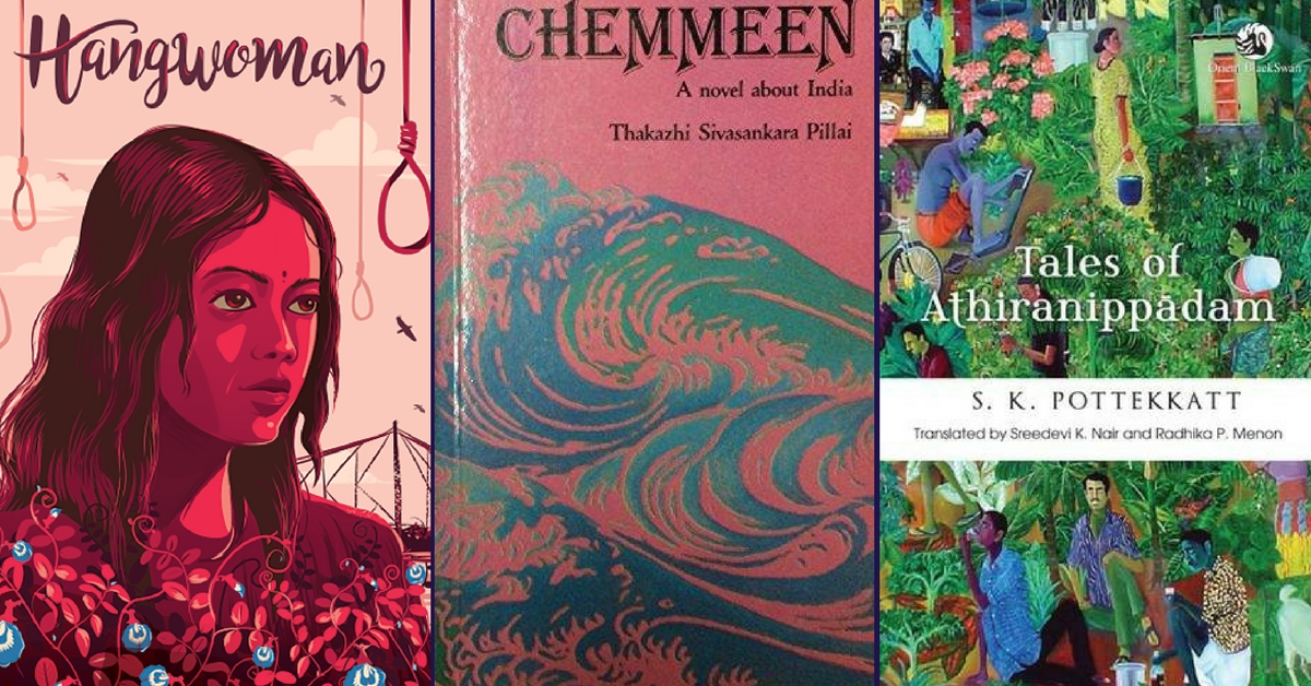 Chemmeen to Aarachar: Ten Legendary Malayalam Novels You Must Read!