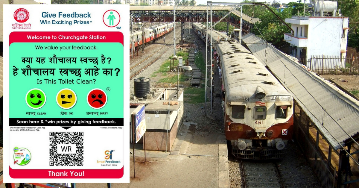 Tired of Dirty Toilets at Stations? You Can Send Feedback With a Click of Your Phone!