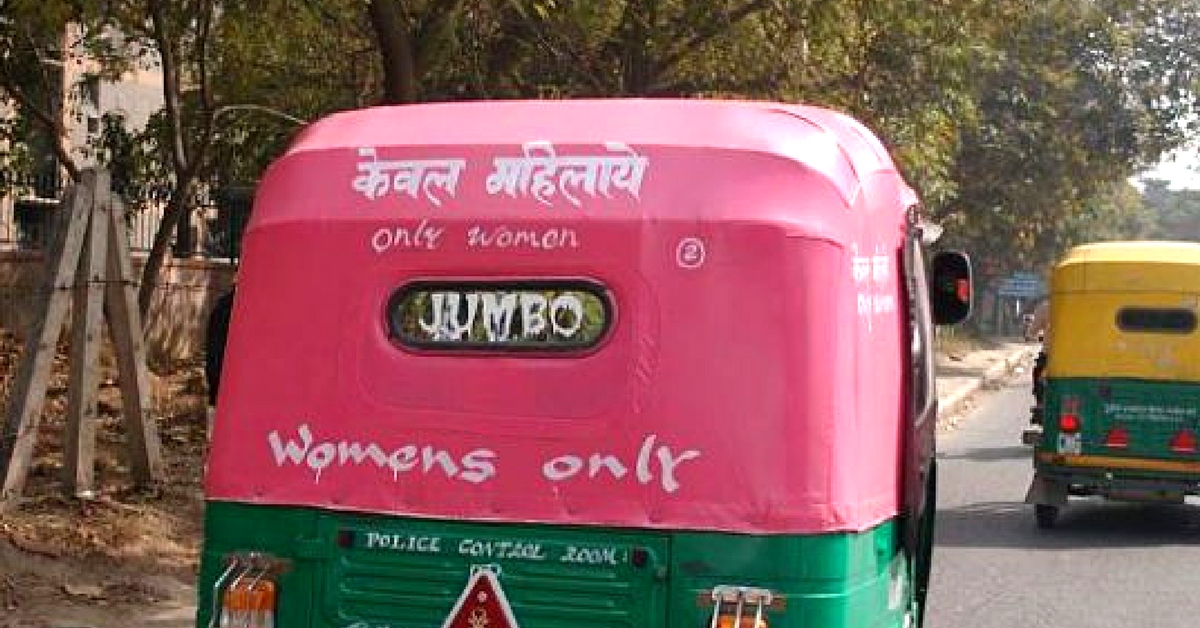 From January, Bengaluru Women Can Hire These Pink Autos Reserved for Them