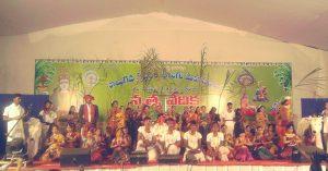Fourth World Telugu Conference. Picture Courtesy: Wikimedia Commons.