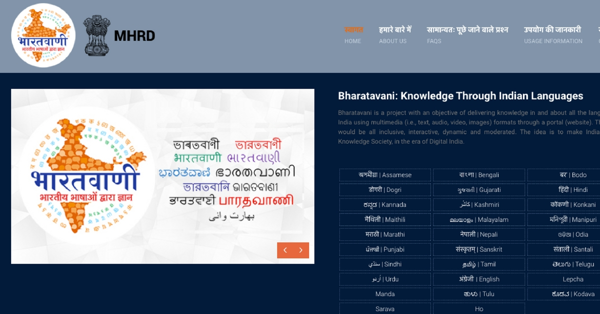 You Can Learn over 83 Languages Through This New Portal