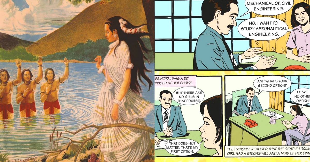 In Its Newest Avatar, Amar Chitra Katha Is No Longer Conforming to Stereotypes