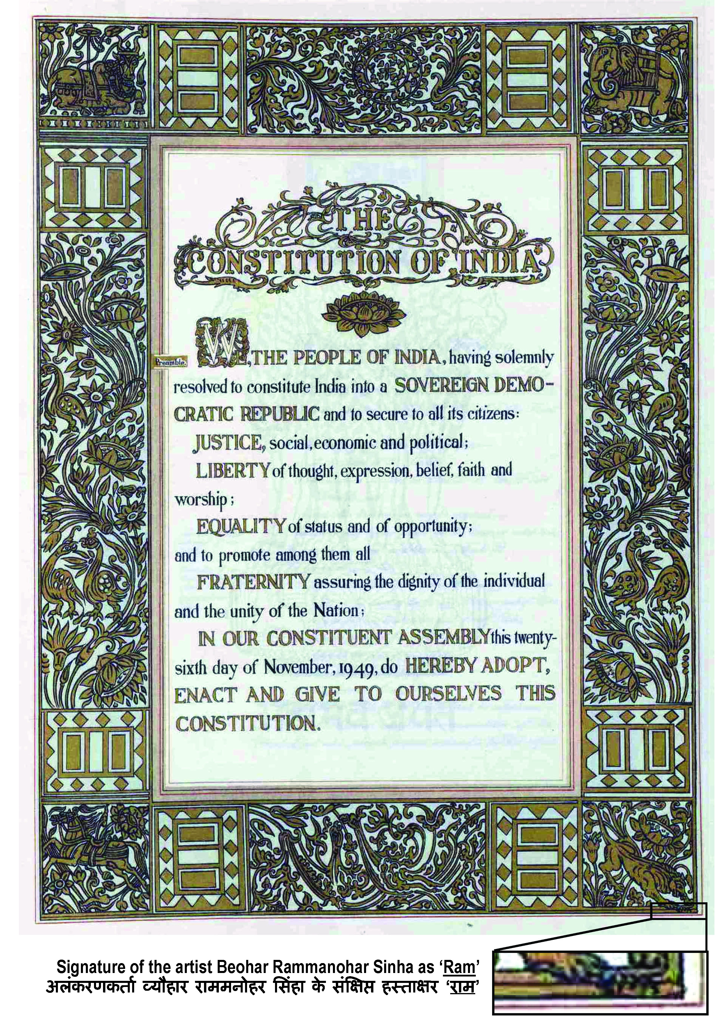 republic day history