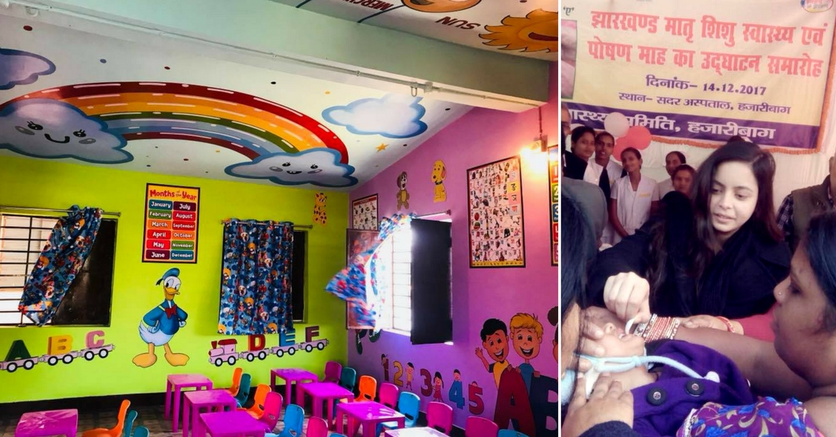 IPS-Turned-IAS Officer Spends Her Own Savings to Renovate Anganwadi School!