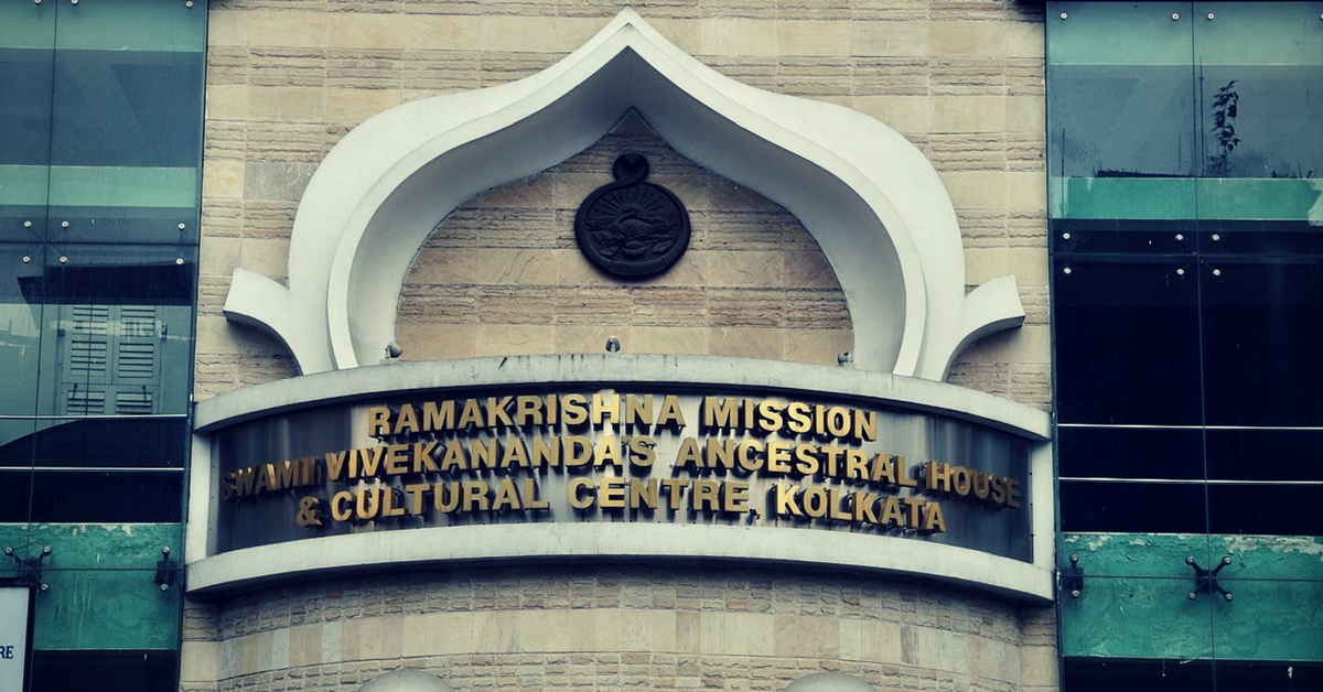 Swami Vivekananda grew up in this house, which is now a cultural hub. Image Courtesy: Wikipedia
