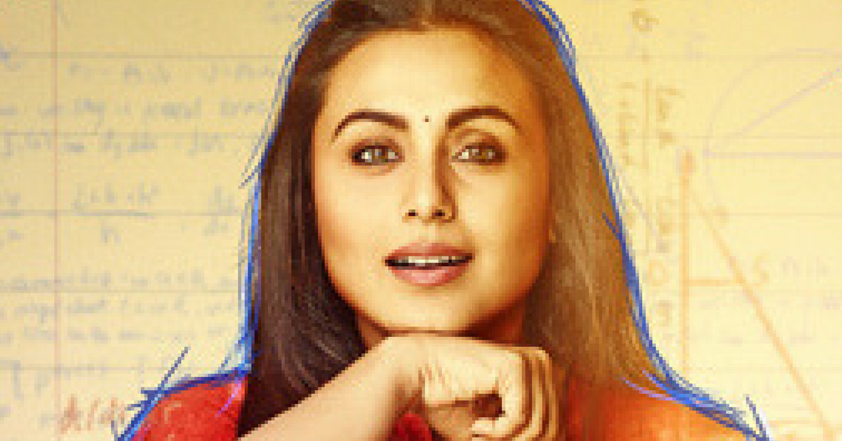 Hichki Is Highlighting an Important Disability That We Should All Be Aware Of
