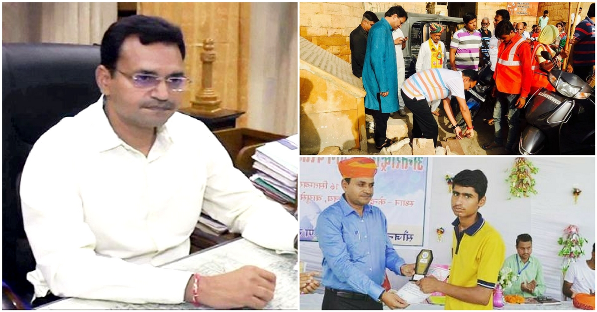 Sari Bags & Tea For Tree: This IAS Officer's Ideas Are Transforming Jaisalmer!