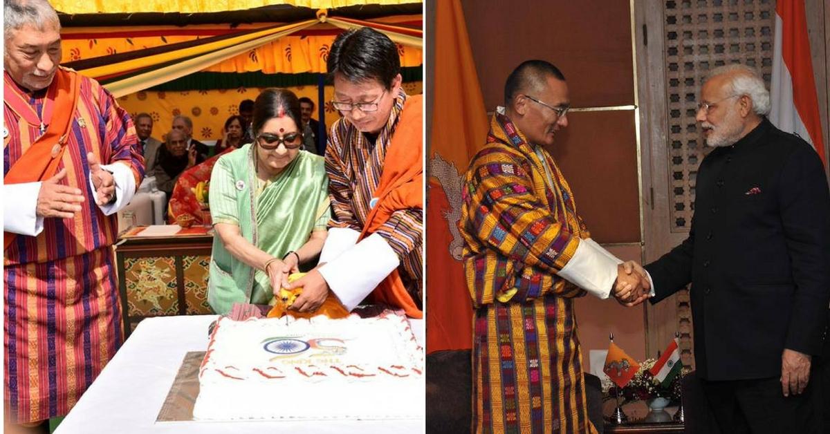 50 Years of Bhutan-India Ties: 7 Times We Were Each Others' Best Allies