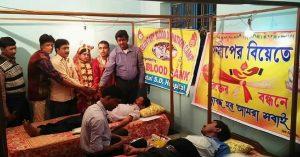 bengali couple blood donation
