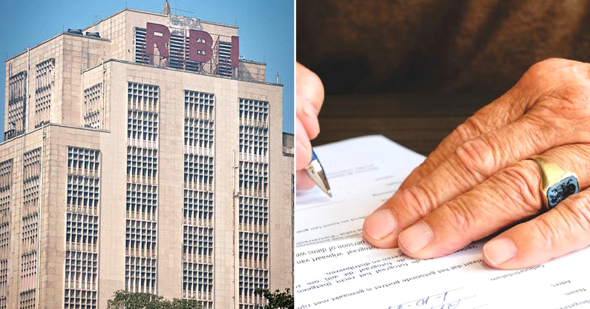 The RBI is trying to tighten the noose by banning letters of undertaking, to prevent future frauds. Representative image only. Image Courtesy: Wikimedia Commons.