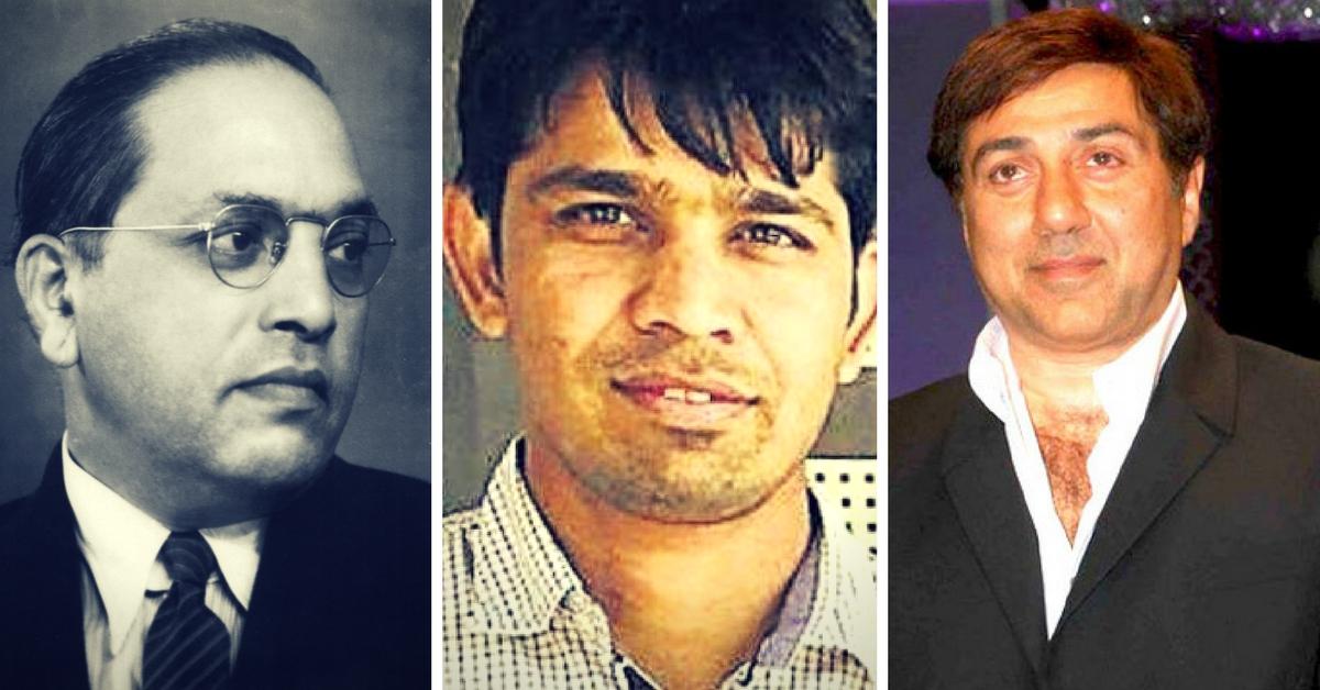 Sunny Deol Film & Ambedkar Help Rajasthan Constable Realise His IPS Dreams!