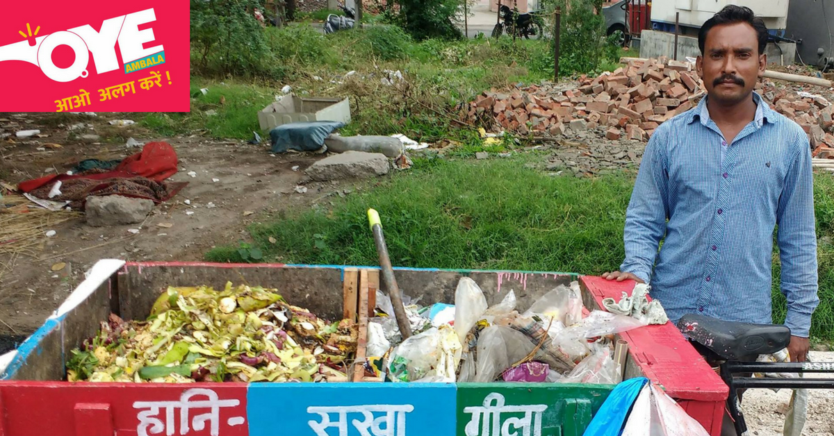 Oye Ambala! How Residents & Authorities Came Together to Clean the Entire City