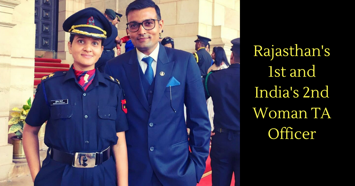 Meet Lt Supriya Choudhary, the 2nd Indian Woman to Join the Territorial Army!