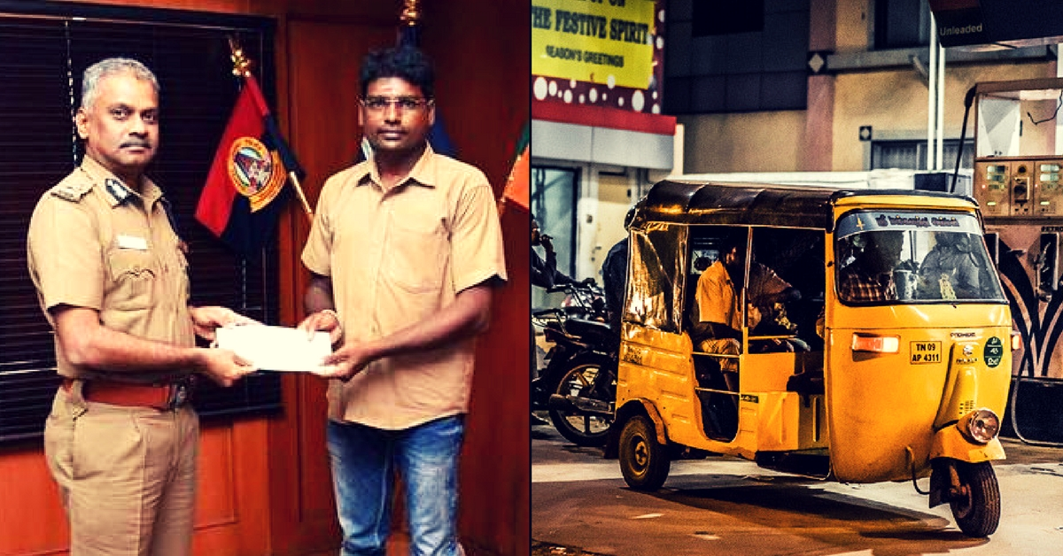 Quick-Thinking Auto Driver Helps Nab Thieves Fleeing With School Teacher's Bag!