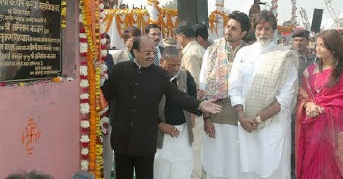 Big B Promises College 10 Years Ago, Villagers Crowd-Source Funds to Construct It!