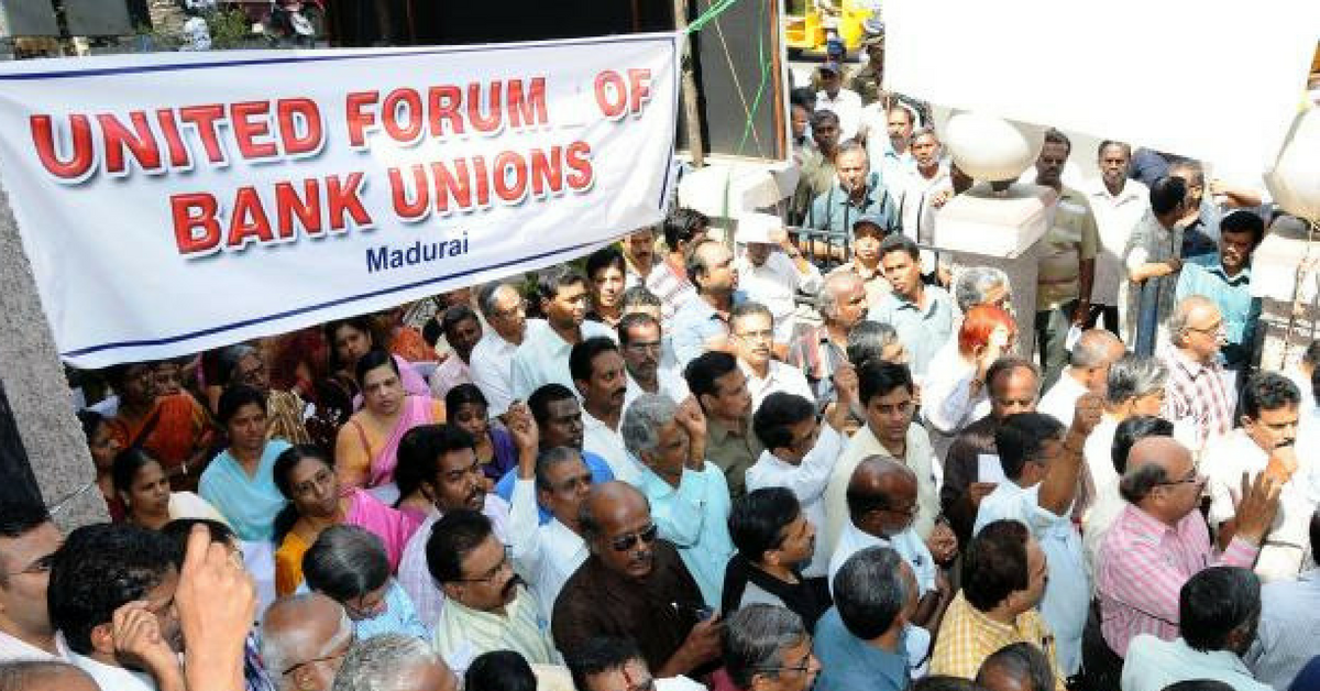 2 Day Bank Strike Begins Today, Services May Be Hit: All You Need to Know