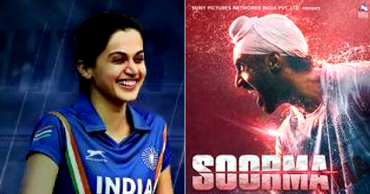 Soorma: This Legend's Story Inspired Taapsee Pannu and Diljit Dosanjh's Next Biopic!