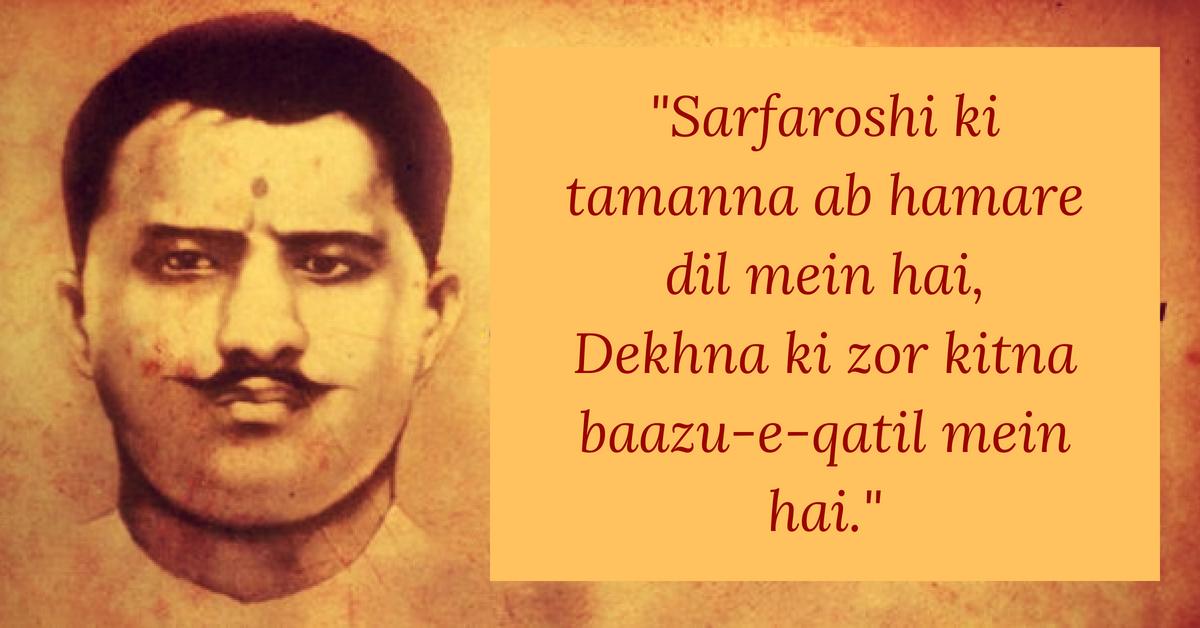 Sarfaroshi ki Tamanna: Remembering the Firebrand Called Ram Prasad Bismil