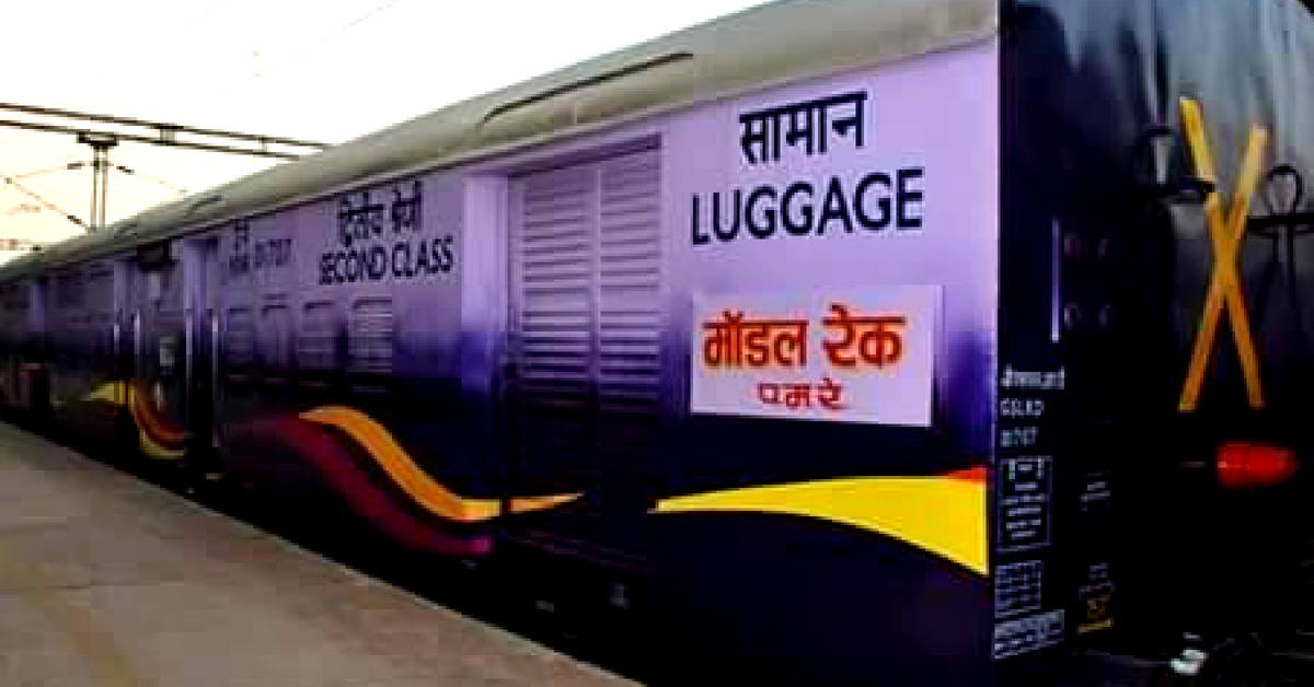 Book excess luggage in the luggage van, or face a fine, says the Railways.Image Credit:- The Times Dooars