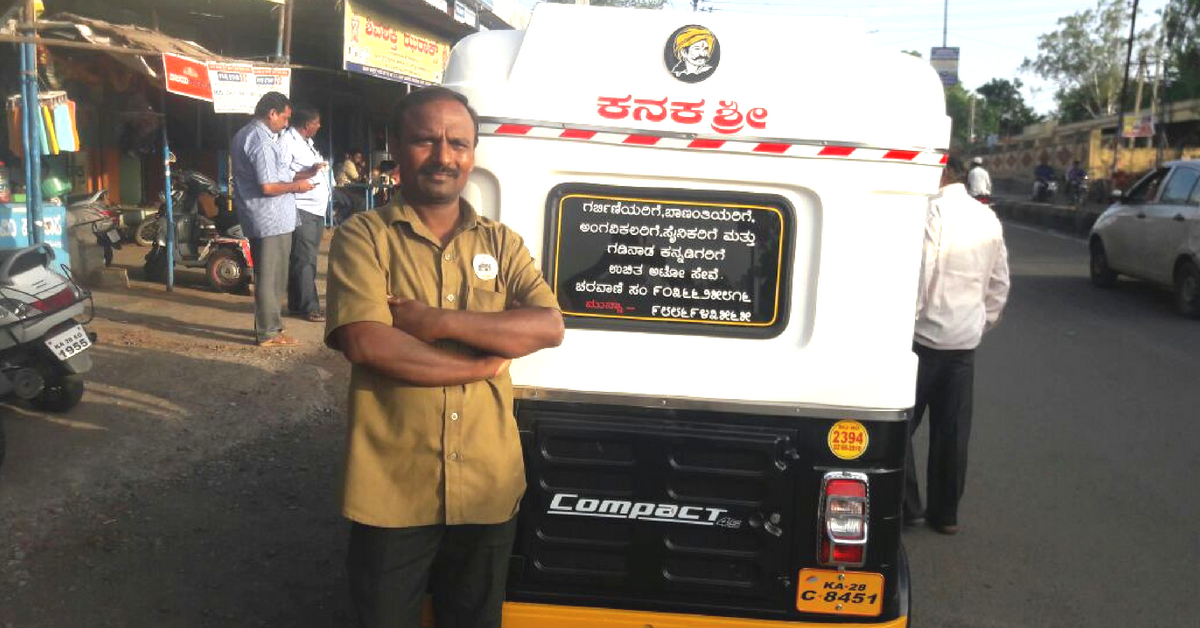 This Auto Driver Gives Free Rides to Pregnant Women, Soldiers & the Specially-Abled