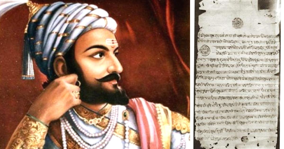 Rare 344-Year-Old Letter Written by Shivaji Before His Coronation Found in Satara!