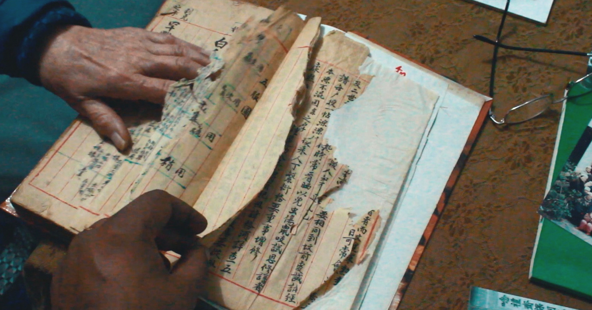 Kozhikode to China: IIT Prof Unearths 700-YO Link That Will Blow Your Mind!