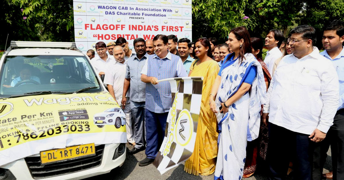 India's First Taxi Ambulance Service Flagged off in Delhi: All You Need to Know!