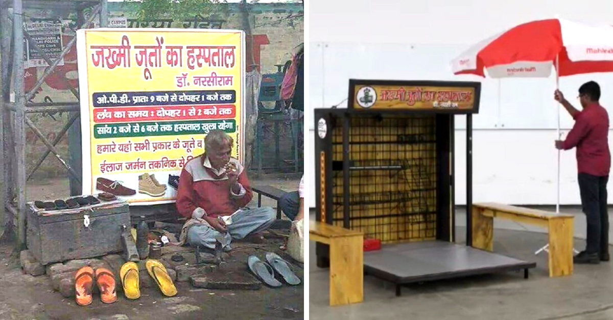 Anand Mahindra Gives Enterprising Haryana Cobbler a Brand New 'Hospital'!