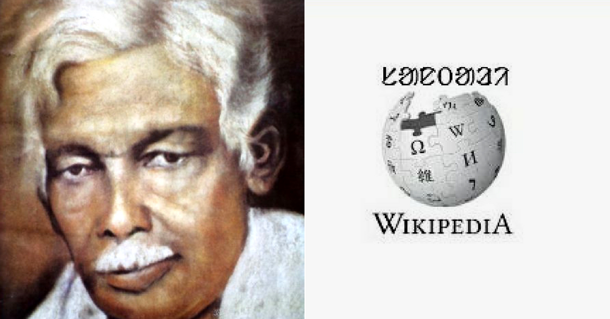 This Tribal Language Just Became India's First to Have Wikipedia Edition in Own Script!