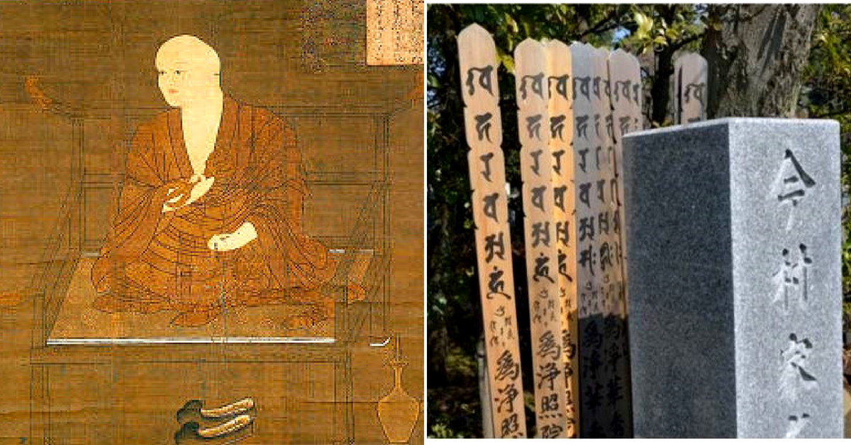 This Unique 6th Century Script Vanished From India But Is Still Preserved in Japan!